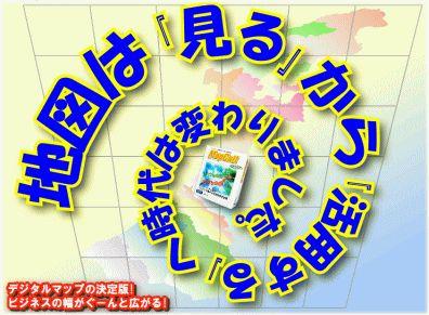 mapcall01.jpg